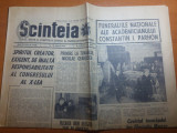 ziarul scanteia 14 august 1969-funerariile nationale al academ. c-tin i. parhon