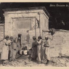 TIPURI DIN DOBROGEA, BALCIC, TURCOAICE LA CISMEA, FOTO M. VESEA - Carte postala tematica, Necirculata, Fotografie