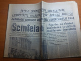 ziarul scanteia 8 august 1969 -congresul al 10-lea la PCR