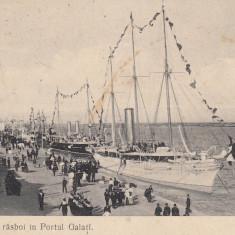 GALATI, VASE DE RASBOI IN PORTUL GALATI, CIRCULATA AUG. ''908 - Carte Postala Moldova 1904-1918, Tip: Printata