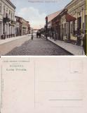 Targu Ocna (jud.Bacau)- Strada Carol I