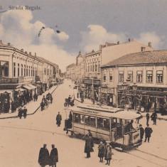 GALATI, STRADA REGALA, TRAMVAI, ANIMATA, CIRCULATA OCT. 1912 - Carte Postala Moldova 1904-1918, Tip: Printata