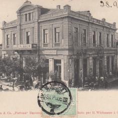 GALATI, BURSA, CLASICA, TCV, CIRCULATA SEP. ''905 - Carte Postala Moldova pana la 1904, Printata