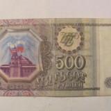CY - 500 ruble 1993 Rusia
