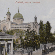 GALATI ,BISERICA GRECEASCA  SI BERARIA CENTRALA, Necirculata, Printata