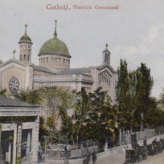 GALATI, BISERICA GRECEASCA SI BERARIA CENTRALA - Carte Postala Moldova dupa 1918, Necirculata, Printata