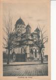 GALATI , CATEDRALA, Necirculata, Printata