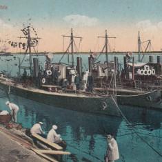 GALATI, VEDETELE CIRCULATA - Carte Postala Moldova 1904-1918, Tip: Printata