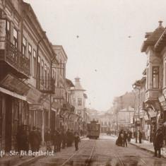 GALATI, STR. GL. BERTHELOT - Carte Postala Moldova dupa 1918, Necirculata, Fotografie
