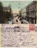 Bucuresti - Calea Victoriei- animata