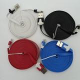 Cablu date USB flat 3 metri iPhone 5 / 5C / 5S / 6 / iPad mini - Cablu de date