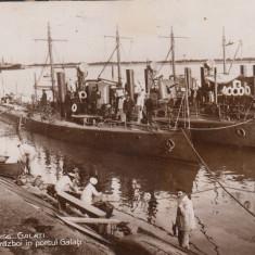 GALATI, VAPOARE DE RAZBOI IN PORTUL GALATI, CIRCULATA - Carte Postala Moldova dupa 1918, Fotografie