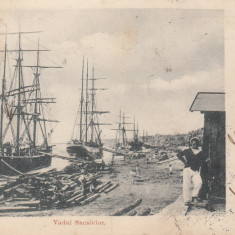 GALATI GALATZ, VADUL SACALELOR, CIRCULATA MAR. ''904 - Carte Postala Moldova pana la 1904, Printata