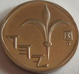 Moneda 1 New Sheqel - ISRAEL *cod 57, Asia