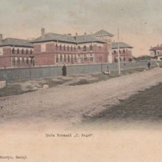 GALATI, SCOLA NORMALA ''C.NEGRI''. - Carte Postala Moldova pana la 1904, Necirculata, Printata