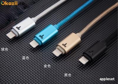 Cablu 8 Pin Lightning USB iPhone 5 5C 5S 6 6 Plus iPad YB-408 by Yoobao Silver foto