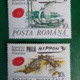 "Romania 1991 LP 1265 - serie nestampilata MNH ""Expozitia Philanippon '91"" - Timbre Romania"