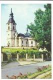 @carte postala(ilustrata) -SALAJ-Zalau, Necirculata, Printata