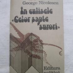 George Nicolescu - In Culisele