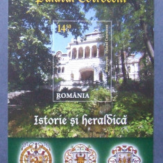 ROMANIA 1925/2011 - PALATUL COTROCENI, 1 S/S NEOBLITERATA - RO 0480
