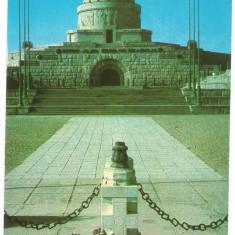 @carte postala(ilustrata)-VRANCEA-MARASESTI -Mausoleul - Carte Postala Moldova dupa 1918, Necirculata, Printata