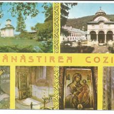 @carte postala(ilustrata)-VALCEA-MANASTIREA COZIA-