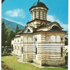 @carte postala(cod 527/73)-VALCEA-MANASTIREA COZIA- - Carte Postala Oltenia dupa 1918, Circulata, Printata