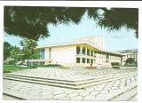 @carte postala(ilustrata)-CRAIOVA -Teatrul National