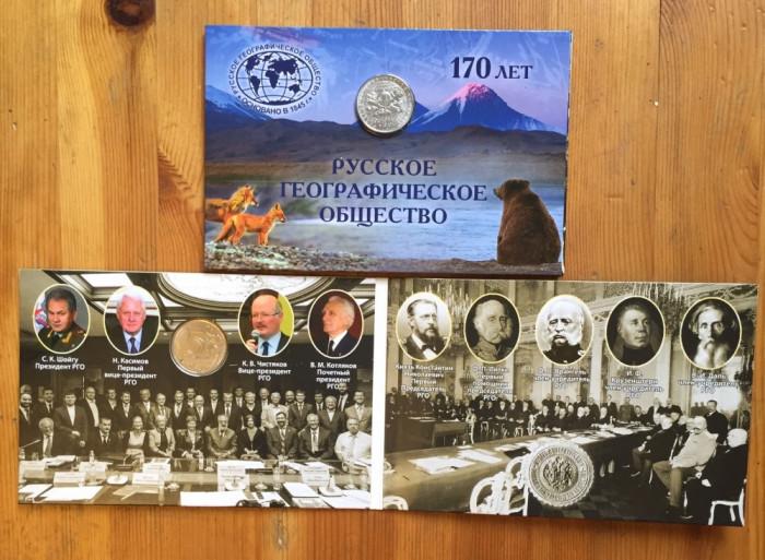 2015   Rusia   5 ruble  moneda comemorativa in mapa  de prezentare  AUNC