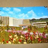 Sangeorz - Bai - 1984 - 2+1 gratis - RBK13063 - Carte Postala Dobrogea dupa 1918, Circulata, Fotografie