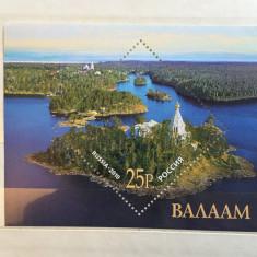 2010 Rusia colita nestampilata manastirea ortodoxa pe insula VALAAM - Timbre straine, Oameni