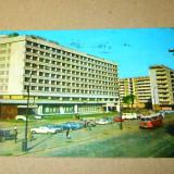 Bucuresti 1971 - 2+1 gratis - RBK13131