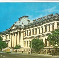 @carte postala(cod 202/71)-CRAIOVA-Universitatea - Carte Postala Oltenia dupa 1918, Circulata, Printata
