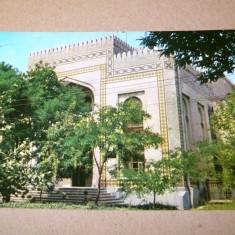 Chisinau - Moldova - 1980 - 2+1 gratis - RBK13364, Circulata, Fotografie