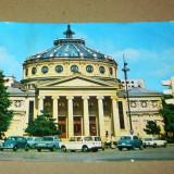 Bucuresti - masina - Ateneul 1978 - 2+1 gratis - RBK13148