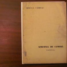 "PVM - Mircea CHIRIAC ""Simfonia de Camera"" partitura 1971"