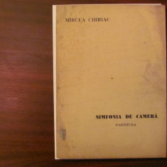 PVM - Mircea CHIRIAC