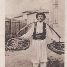 TIPURI DIN ROMANIA , VANZATOR DE ZARZAVAT, Necirculata, Printata