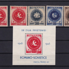 ROMANIA 1946 LP 202, 203 ARLUS, MNH, LOT 0 RO - Timbre Romania, Nestampilat