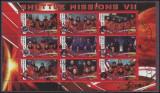 MALAWI 2010- COSMOS, AERONAUTICA, MISUNILE SHUTTLE 7 - COLITA STAMPILATA, Stampilat