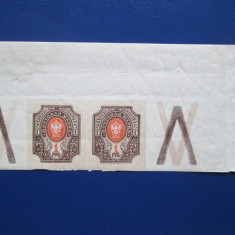 TIMBRE RUSIA 1917 BLOC MNH