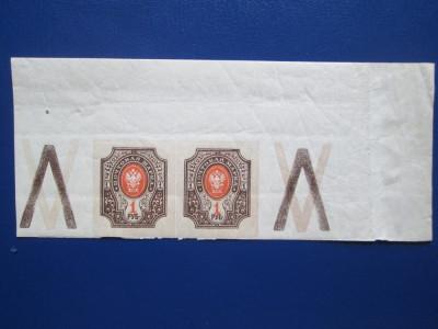 TIMBRE RUSIA 1917 BLOC MNH foto