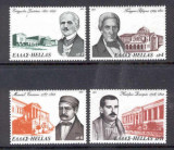 GRECIA 1975 PERSONALITATI + UNIVERSIATATEA SALONIC 2 SERII COMPLETE NESTAMPILATE