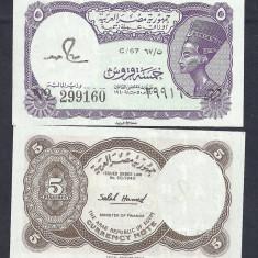 EGIPT 5 PIASTRES 1982 ( 1986 ) UNC [1] P-182j, necirculata - bancnota africa