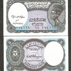 EGIPT 5 PIASTRES 2006 UNC [1] P-NEW 1, necirculata - bancnota africa