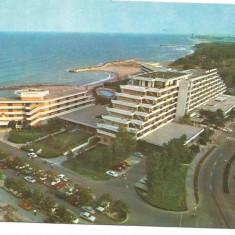 @carte postala(ilustrata)-OLIMP-vedere - Carte Postala Dobrogea dupa 1918, Necirculata, Fotografie
