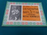 DESENĂM ȘI ÎMPLETIM (ȚESEM) MOTIVE ROMÂNEȘTI/ ILIE I. MIREA, C.I.MIREA/ 1973