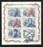 V 51 -  VAPOARE -  URSS -  BLOC    NESTAMPILAT