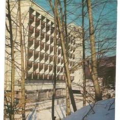 @carte postala(ilustrata)-SOVATA-MURES-Hotel Sovata