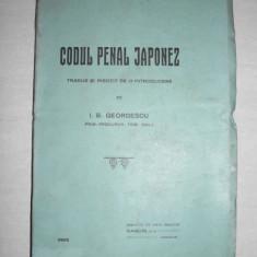 CODUL PENAL JAPONEZ, 1915 - Carte Codul penal adnotat